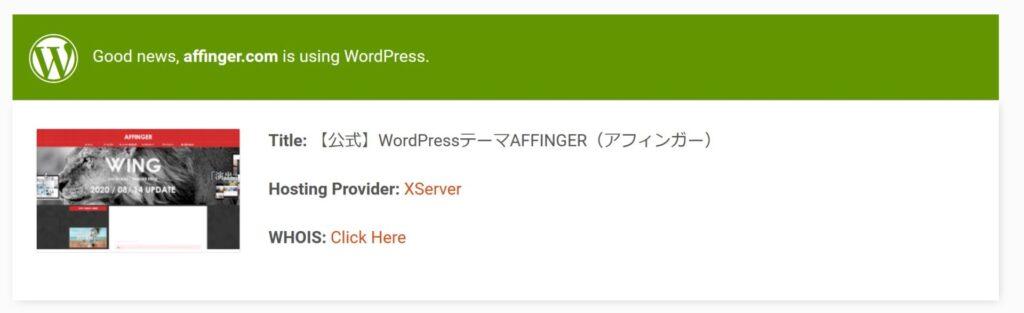affinger.com