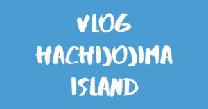 [Vlog] 八丈島 / Hachijojima Island