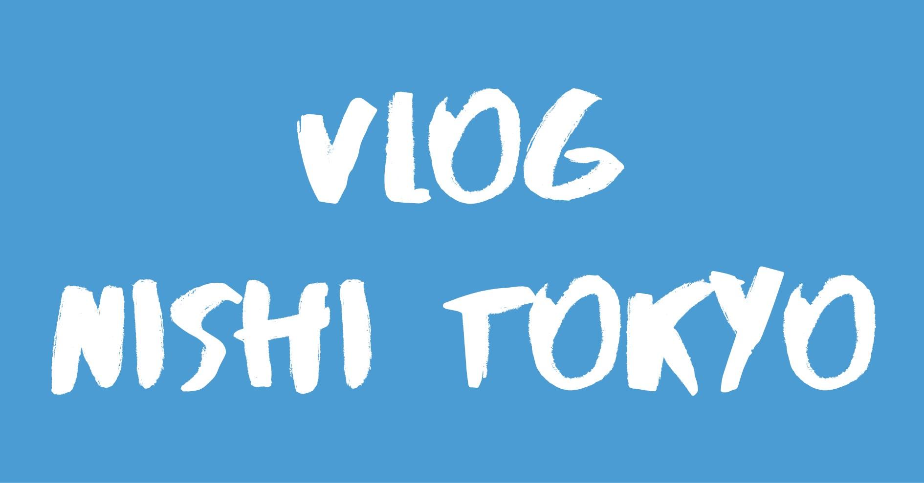 [Vlog] 西東京市周辺エリア / Nishi Tokyo