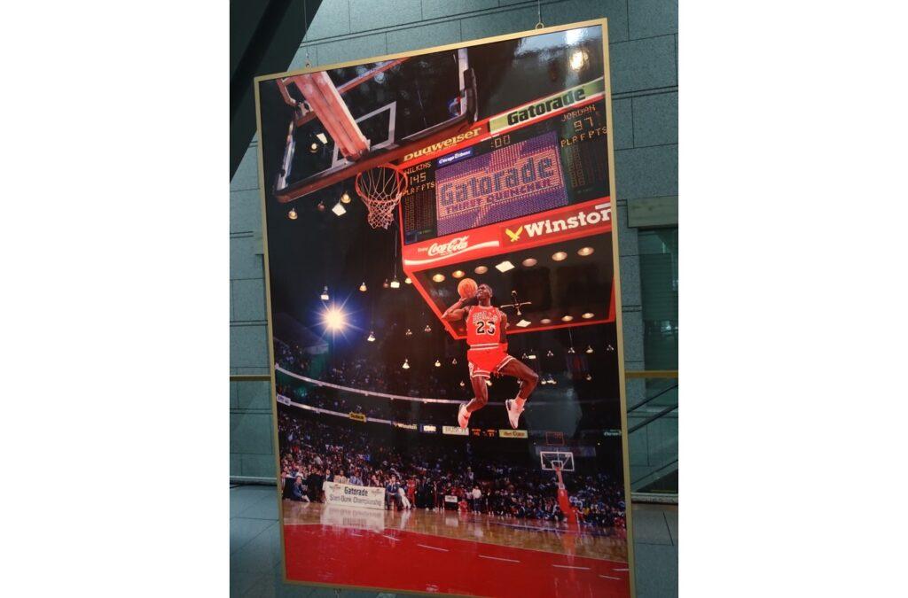 Michael Jordan Gaterade Slam Dunk Championship