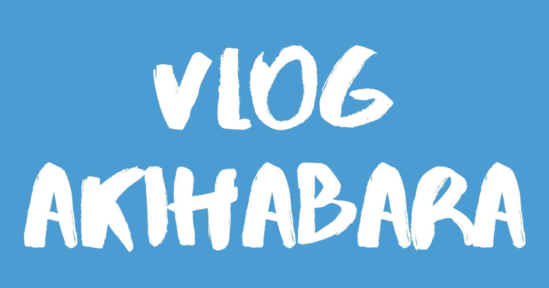 [Vlog] 秋葉原 / Akihabara
