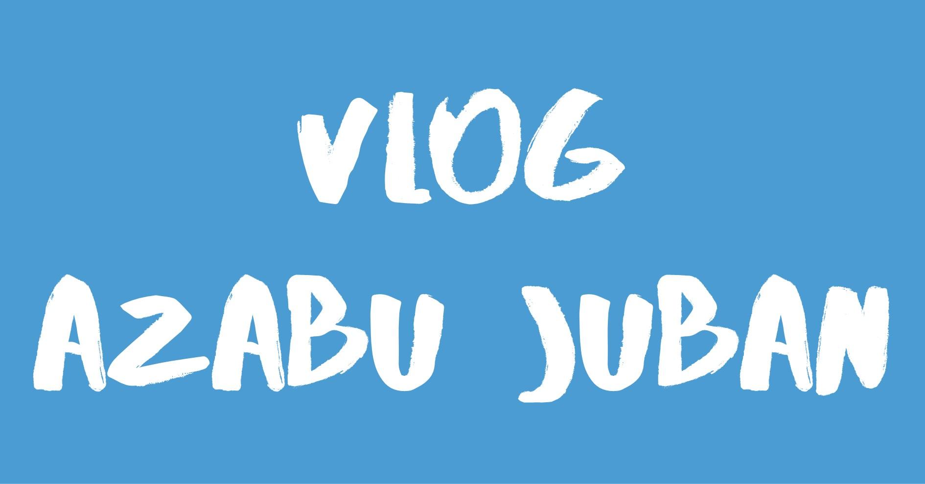 [Vlog] 麻布十番 / Azabu Juban