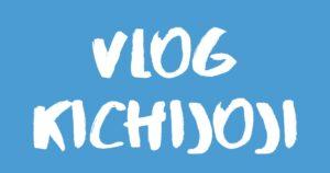 [Vlog] 吉祥寺 / Kichijoji