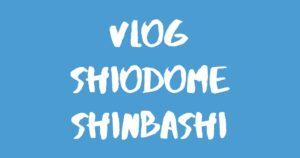 [Vlog] 汐留&新橋 / Shiodome & Shinbashi