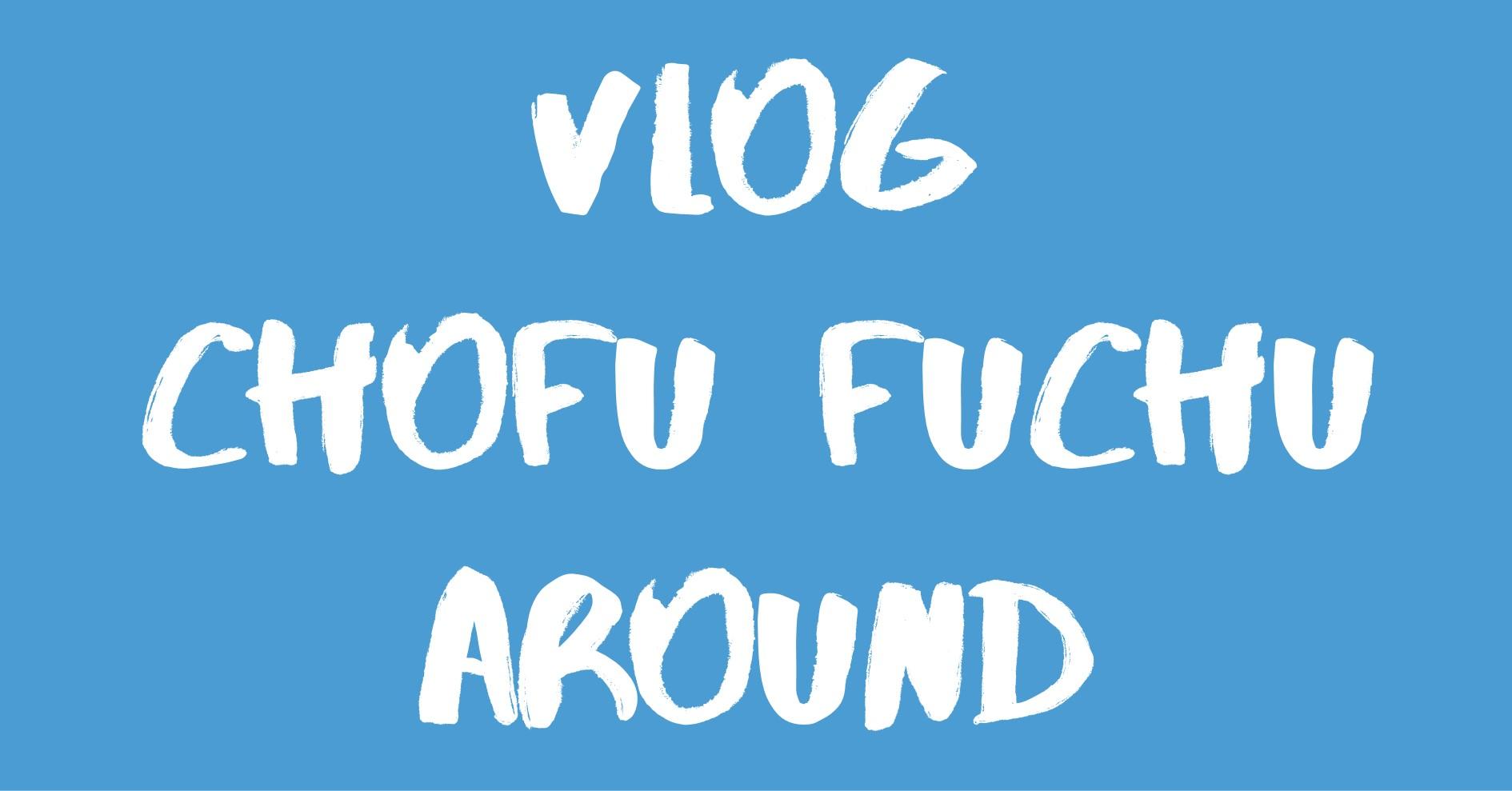 [Vlog] 調布&府中周辺エリア / Chofu, Fuchu & Around