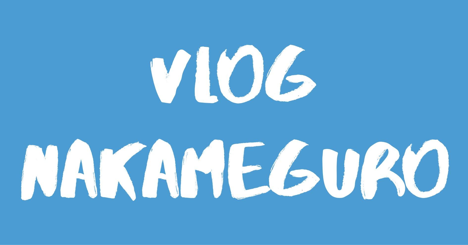 [Vlog] 中目黒 / Nakameguro