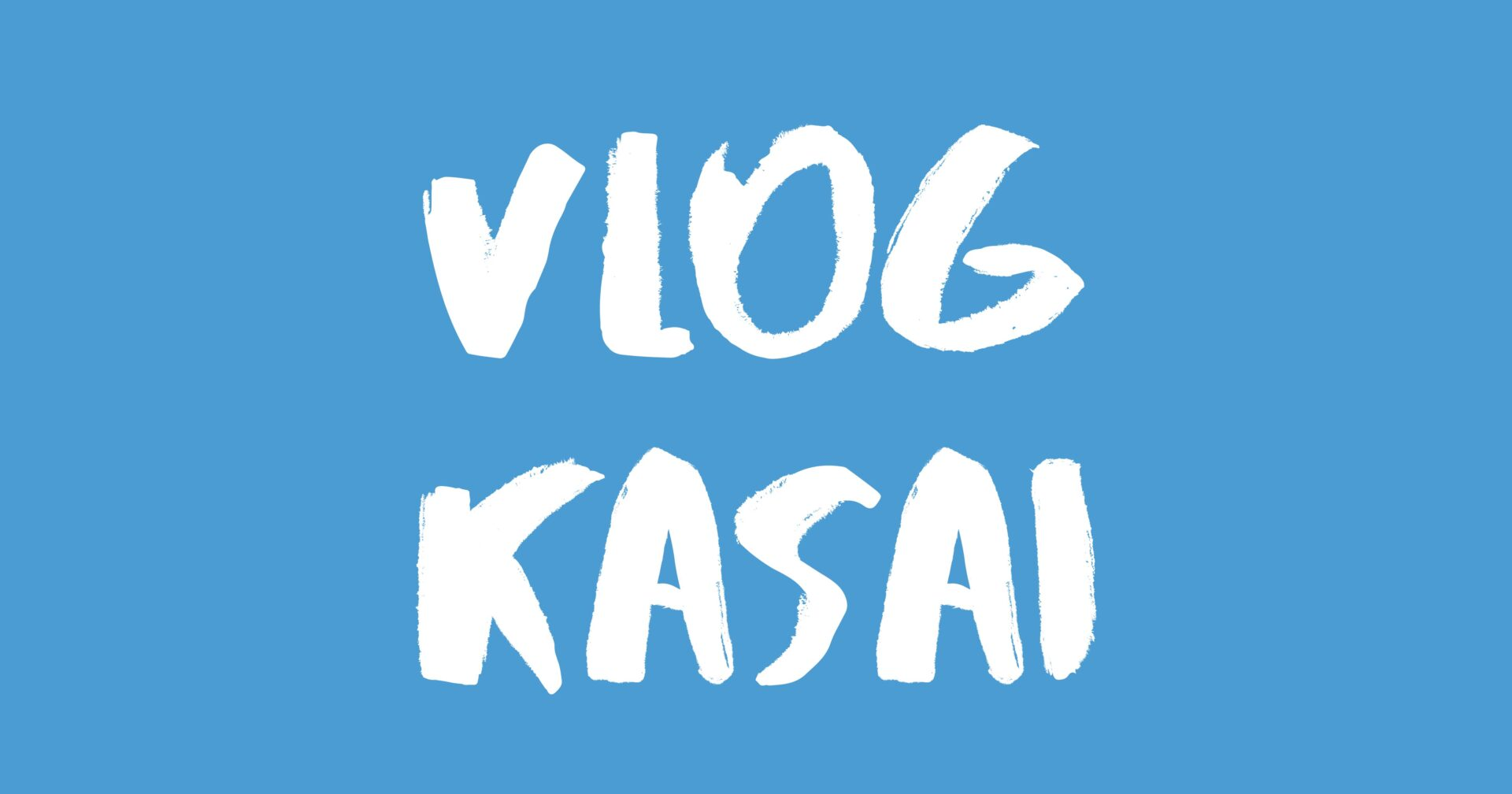 [Vlog] 葛西 / Kasai