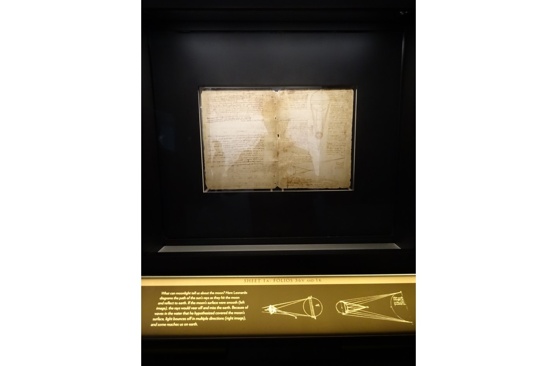 レオナルド・ダ・ヴィンチ手稿2