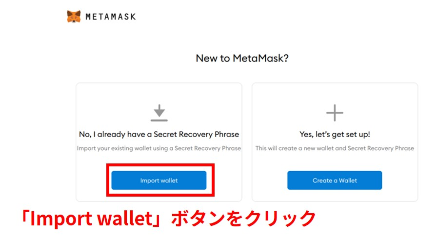 MetaMask2