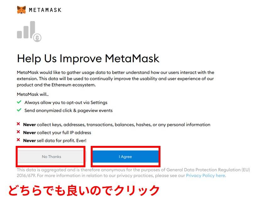 MetaMask3